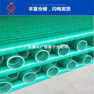 BWFRP纤维缠绕电缆管厂家直销量大从优