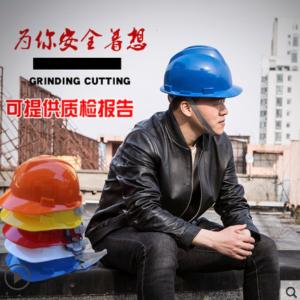 安全帽工地施工建筑工程領導加厚印字ABS勞保夏季透氣頭盔國標