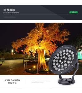 led投光燈戶外射燈照樹燈插地燈投射室外防水超亮草坪景觀庭院燈