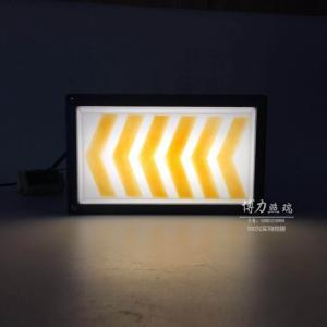 新款LED明裝帶箭頭指示防眩光汽車坡道燈 車庫地下室墻角壁