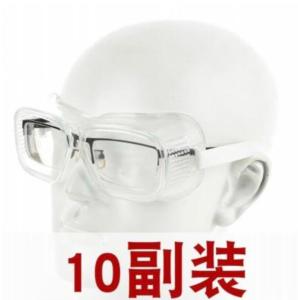 10副玻璃片防尘眼镜透明灰尘风沙工业粉尘飞溅喷漆打磨眼睛男防护目镜