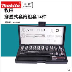 makita牧田套筒14件套穿透式手动扳手套筒外六角B-65595