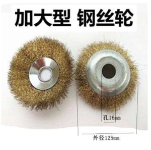 角磨机碗型钢丝轮钢丝球碗形钢丝刷铜丝轮打磨除锈抛光轮100/125