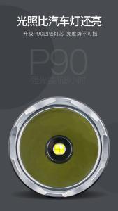 天火P90强光手电筒充电超亮远射疝气灯50000户外聚光大功率防水