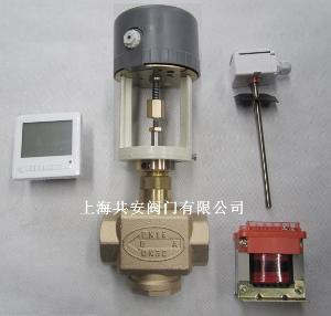 VG7000冷熱水空調比例積分電動三通閥