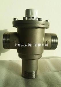 DN50MM2寸大體浴池洗浴不銹鋼大流量恒溫閥
