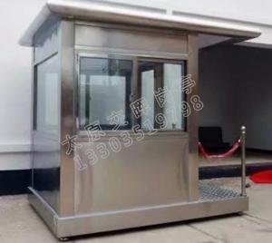 山西晋城保安岗亭门卫值班室售货亭移动厕所公共卫生间
